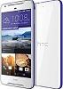 HTC Desire 628 Mobile Phone