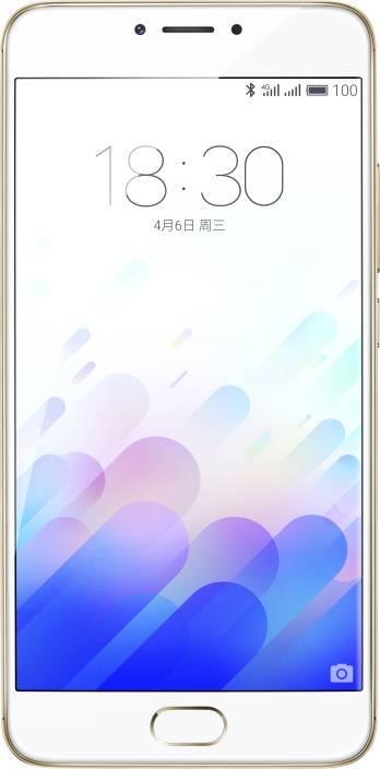 Meizu M3 Note Mobile Phone